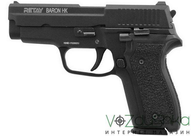 Стартовый пистолет Retay baron hk black (SIG Sauer P228)