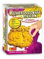 Кинетический песок 500 грамм Животные Африки Желтый и сиреневый
