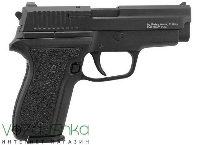 Retay baron hk black (SIG Sauer P228)