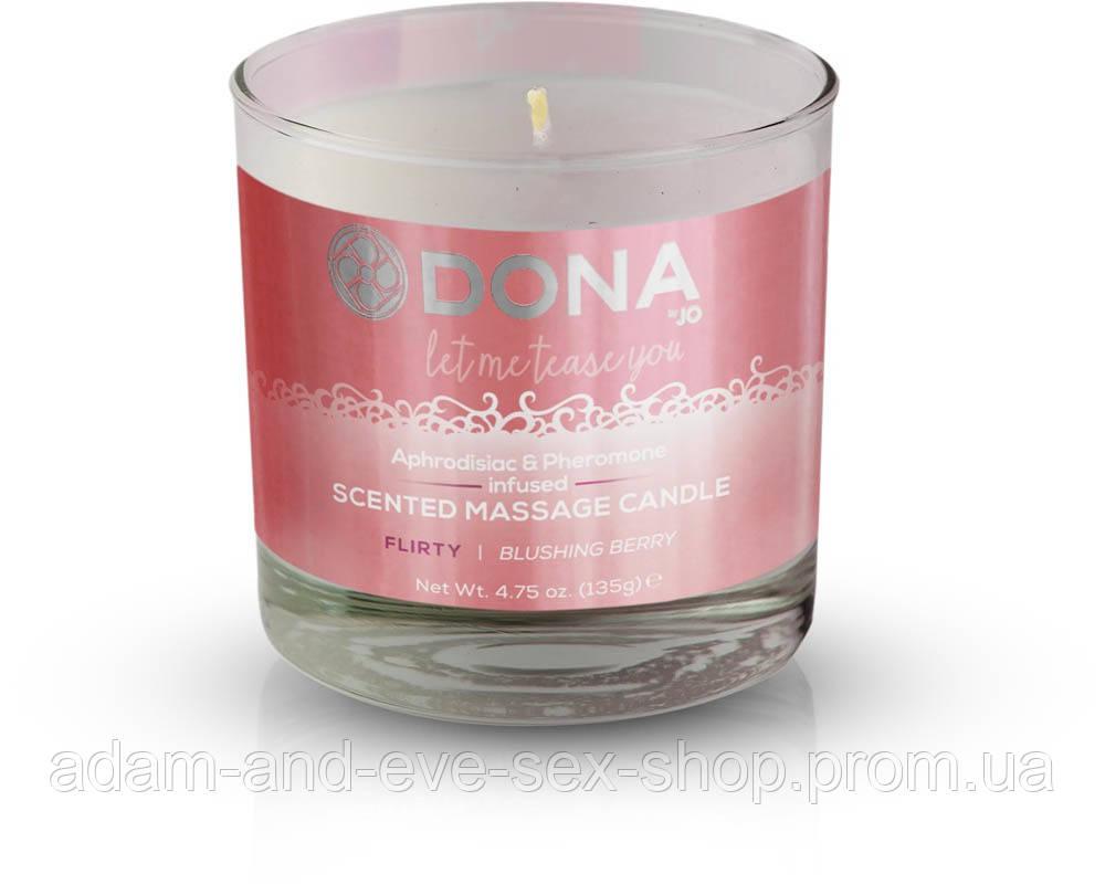 Массажная свеча DONA Scented Massage Candle Blushing Berry FLIRTY 135 г