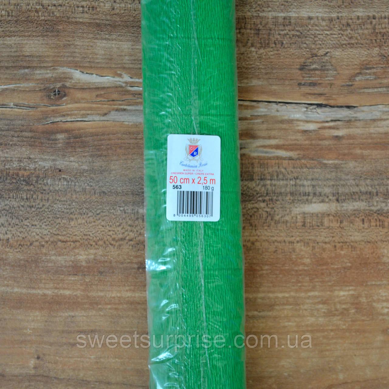 Итальянская гофрированная бумага (563) зеленый