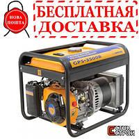 Бензиновый генератор SADKO GPS-3500 В+масло в подарок, фото 1