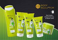 BODY SCULPTOR - Создай свое тело!