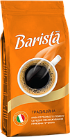 "Кофе ""Barista MIO""Традиційна, м'яка уп. 75гр."