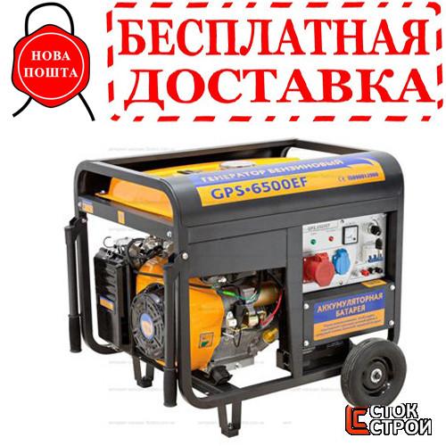 Бензиновый генератор SADKO GPS-6500 ЕF+масло в подарок