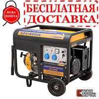 Бензиновый генератор SADKO GPS-8000 Е+масло в подарок
