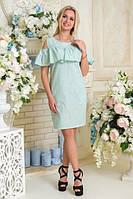 Платье Инга АПИ 0250 зеленая полоска