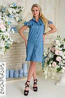 Платье Люсси АПМ 0264 джинс