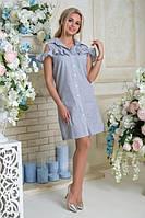 Платье Люсси АПМ 0261 черный