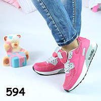 Кроссовки  женские Nike Air Max розовые+ серый