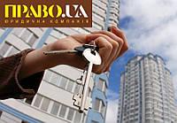 Приватизация квартиры (комнаты в общежитии) Полтава