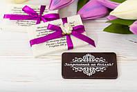 Весільні запрошення із шоколаду