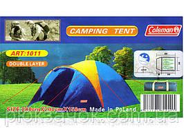Палатка двухслойная туристическая, Палатка 3-местная Coleman 1011