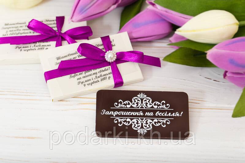 Шоколадне запрошення на весілля ручної роботи