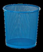 Корзина для паперів кругла 295x295x280мм, металева, синій