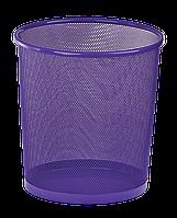 Корзина для паперів кругла 295x295x280мм, металева, фіолетовий