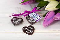 Шоколадна подяка гостям на весіллі