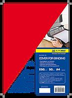 "Обкладинка картонна ""глянец"" А4 250гм2, (20 шт.уп.), червона"