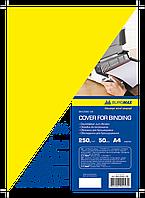 "Обкладинка картонна ""глянець"" А4 250гм2, (20 шт.уп.), жовта"