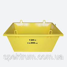 Ящик для раствора Spektrum ЯК-0,5