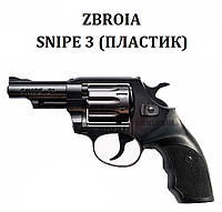 Револьвер Zbroia SNIPE 3 (пластик), фото 1
