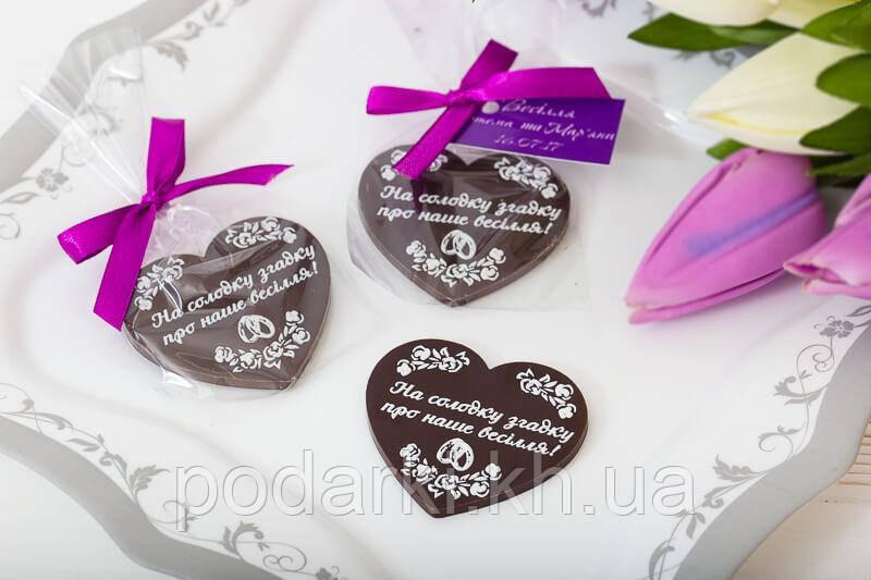 Шоколадні серця в подарунок гостям на весіллі - Bigl.ua d6fb2d78fae60