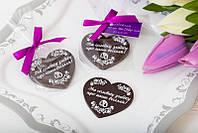 Шоколадні серця в подарунок гостям на весіллі