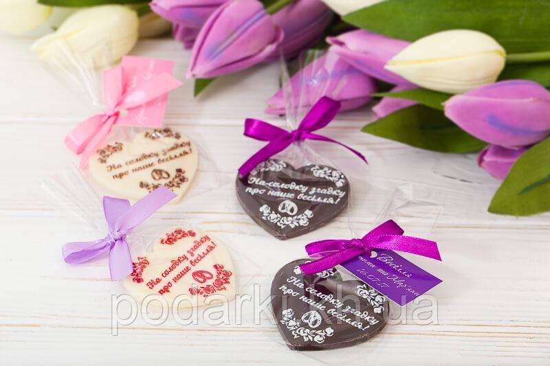 Шоколадні серця в подарунок гостям на весіллі ada56d507831a