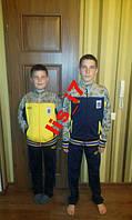 Детские спортивные костюм  Боско Украина  два вида