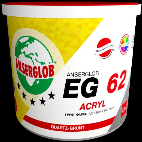 Адгезионая эмульсия (грунт-краска) акриловая Anserglob «EG-62»