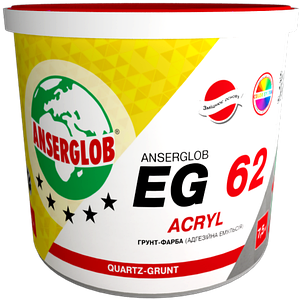 Адгезионая емульсія (грунт-фарба) акрилова Anserglob «EG-62»