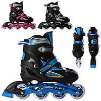 Ролики для детей A 12097-M: раздвижные 35-38 размер, колёса 7 см, тормоз, шнуровка, бакля, в сумке