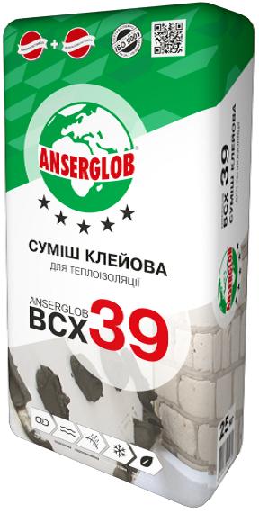 Клей для приклейки пенопласта и ваты Anserglob «ВСХ-39»