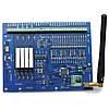 Модуль интеграции с сигнализацией rH-AC15S4R4-LR системы F&Home Radio