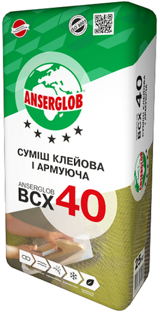 Клей и армировка для пенопласта и ваты Anserglob «ВСХ-40»