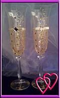 Свадебные бокалы Версаль 005, цвета в ассортименте Золотой
