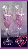 Свадебные бокалы Версаль 005, цвета в ассортименте Сиреневый