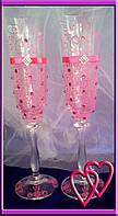 Свадебные бокалы Версаль 005, цвета в ассортименте Розовый
