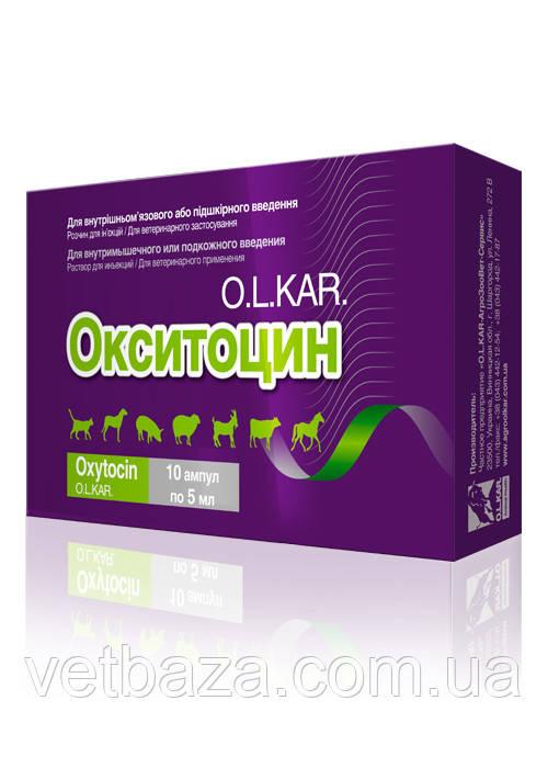 Окситоцин 10 ОД амп. 5мл ін. №10 O. L. KAR *