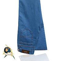 Джинсы мужские прямые летние Le Gutti пастельно-голубого цвета.