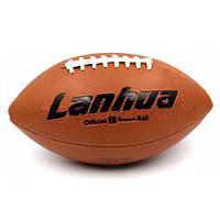 Мяч для американского футбола Lanhua VSF9