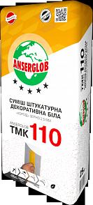 Штукатурка декоративна мінеральна Anserglob «TMK-110» «Короїд» (біла)