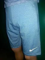 Мужские шорты NIKE трикотаж карман на замке