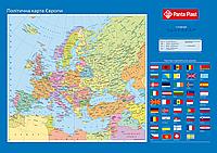 """Підкладка для письма """"Карта Європи"""", 590x415мм"""
