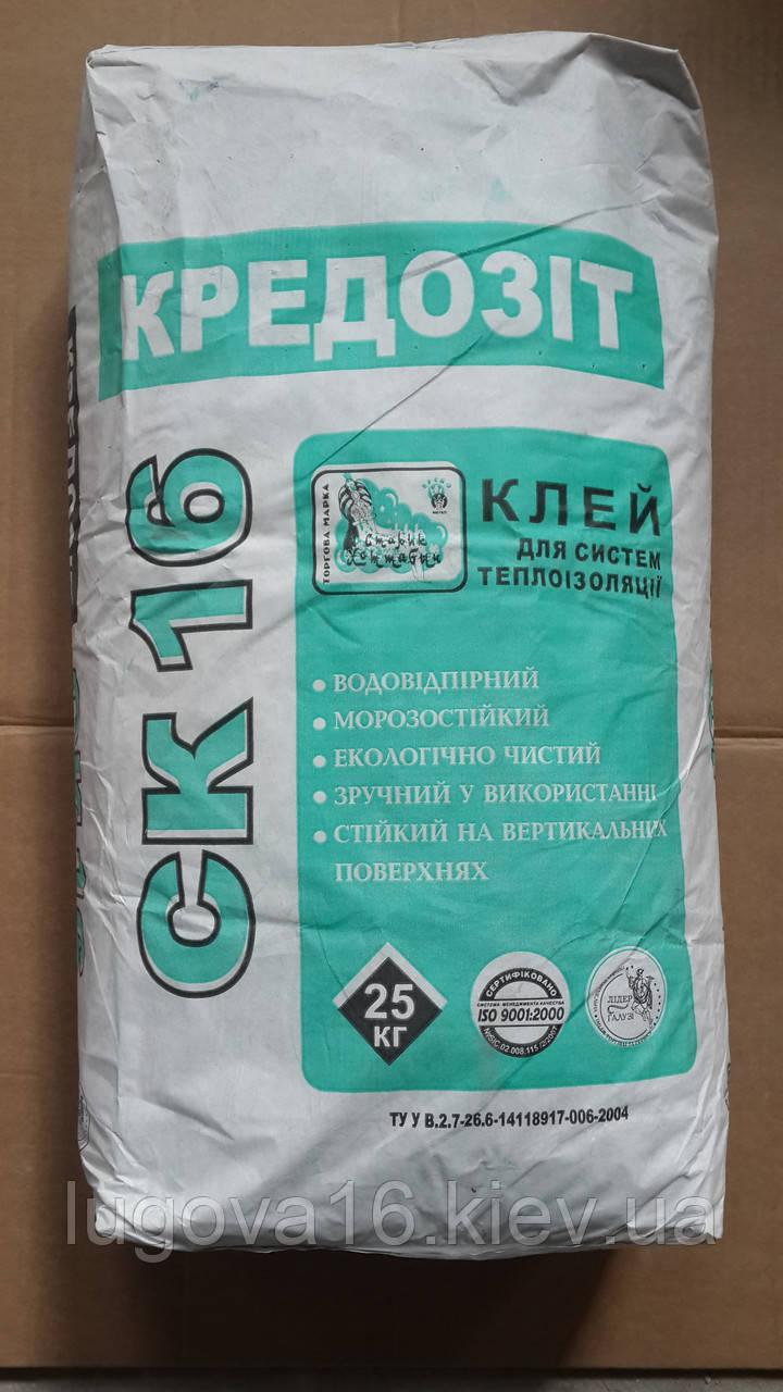 Клей для систем теплоизоляции Кредозит СК 16, 25кг