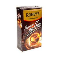 Кофе молотый Roney`s Premium Coffee 250 гр