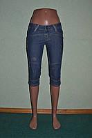 Капри женские джинсовые