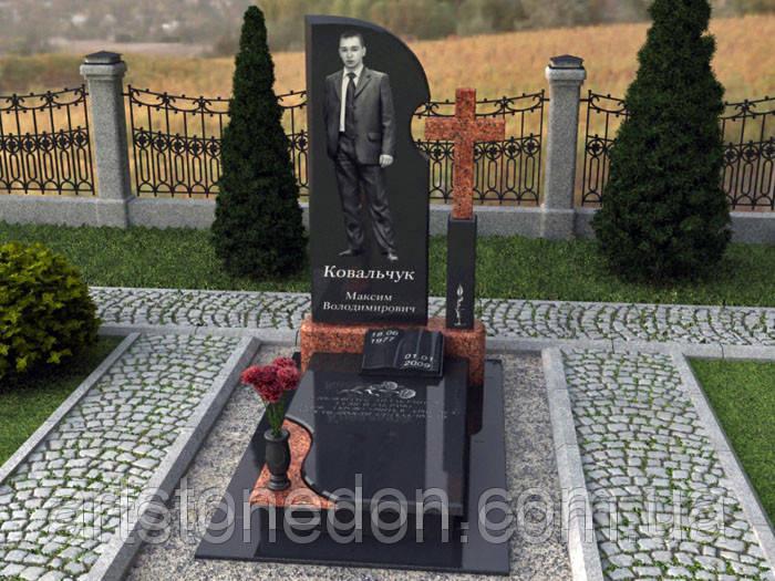 Меморіальний комплекс № 13