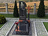 Мемориальный комплекс № 13