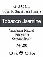 Масляные духи версия аромата Gucci Pour Homme Gucci для мужчин 50 мл